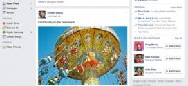 Έρχεται σε λίγες ώρες το νέο  Facebook! Δείτε το..