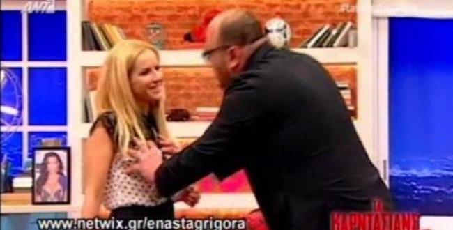 Καρντάσιανς: Καλεσμένος χούφτωσε το στήθος της Μπεκατώρου για να δεί αν είναι αληθινό. ( video )