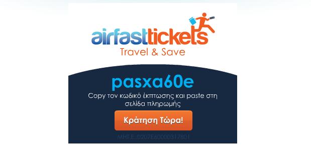 airfast