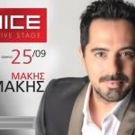 δημάκης θεσσαλονίκη,dimakis voice live stage,dimakis voice,dimakis thesaaloniki 2015,dimakis thessaloniki,voice live stage