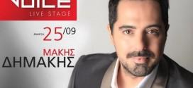 Ο Μάκης Δημάκης Με Το Μουσικό Του Επιτελείο Στο Voice Live Stage \ Απο 25\9