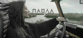 Πόσες φορές μας τραγουδά η Πάολα στο νέο τραγούδι της! (video)