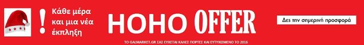ΒΑΝΝΕΡ ΧΡΙΣΤ