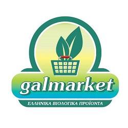 Μεγάλη εορταστική κλήρωση για όλες τις γυναίκες της παρέας από το Galmarket.gr