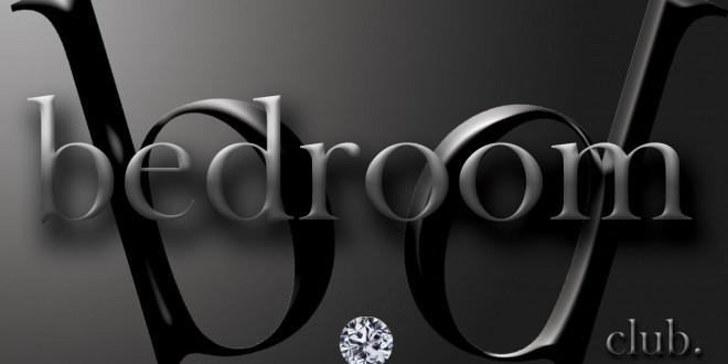 Bedroom Club Thessaloniki RSV. 6980859448, 6949335220