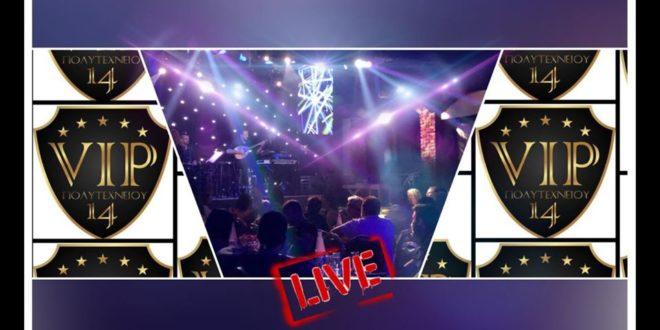 Vip 14  Live Stage